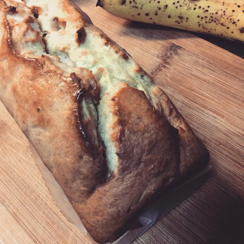 バナナたっぷり自家製バナナブレッド