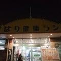 那須・ふくらのブログ
