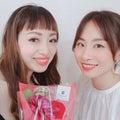 「美女オタク」元美容師  阿部里美の美しく幸せになる方法