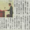 東京航空局長より表彰されました-その2の画像