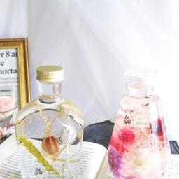 画像 お花と香りで癒されるハンドメイド教室もおすすめです(*^^*) の記事より 1つ目