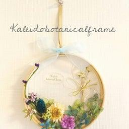 画像 お花と香りで癒されるハンドメイド教室もおすすめです(*^^*) の記事より 6つ目