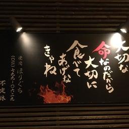 画像 焼肉「寺桜」 の記事より 6つ目