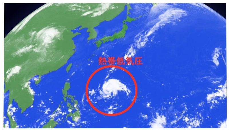 熱帯 低 気圧 発生 状況 最新 熱帯低気圧が発生か? 直撃せずとも強雨注意