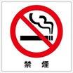 禁煙4年目スタート ♪( ´▽`)