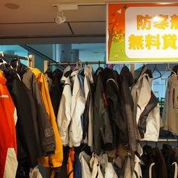 画像 ゴンドラで秋の空中散歩 札幌国際スキー場秋祭り の記事より 5つ目