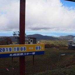 画像 ゴンドラで秋の空中散歩 札幌国際スキー場秋祭り の記事より 12つ目