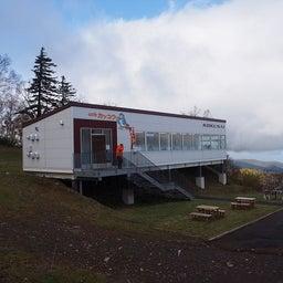 画像 ゴンドラで秋の空中散歩 札幌国際スキー場秋祭り の記事より 16つ目