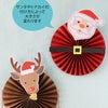 【イベント情報】クリスマス目前!!神戸阪急 期間限定販売&ワークショップを開催します!の画像