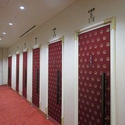 画像 【プライベート記事】「芸術祭十月大歌舞伎」を桟敷席で鑑賞。 の記事より 4つ目