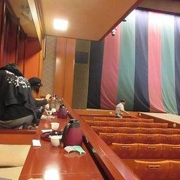 画像 【プライベート記事】「芸術祭十月大歌舞伎」を桟敷席で鑑賞。 の記事より 7つ目