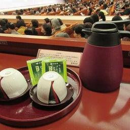 画像 【プライベート記事】「芸術祭十月大歌舞伎」を桟敷席で鑑賞。 の記事より 6つ目