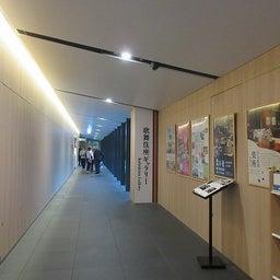 画像 【プライベート記事】「芸術祭十月大歌舞伎」を桟敷席で鑑賞。 の記事より 16つ目