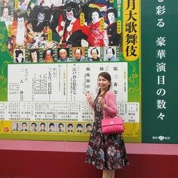 画像 【プライベート記事】「芸術祭十月大歌舞伎」を桟敷席で鑑賞。 の記事より 24つ目