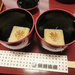 画像 【プライベート記事】「芸術祭十月大歌舞伎」を桟敷席で鑑賞。 の記事より 11つ目