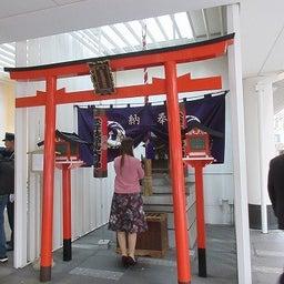 画像 【プライベート記事】「芸術祭十月大歌舞伎」を桟敷席で鑑賞。 の記事より 22つ目