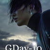 GDay-10 ♡
