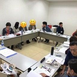 画像 【東洋医学講座】長野は長寿県 の記事より 1つ目