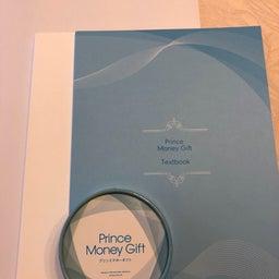 画像 月曜日は初開催の講座を開催していました!(お金の豊かさを考える、お金と向き合う時間) の記事より 8つ目