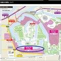 ユニランナー決起集会in大阪マラソン2019 開催告知の前フリ情報