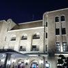 シンディ・ローパー10/15名古屋公演@名古屋市公会堂の画像