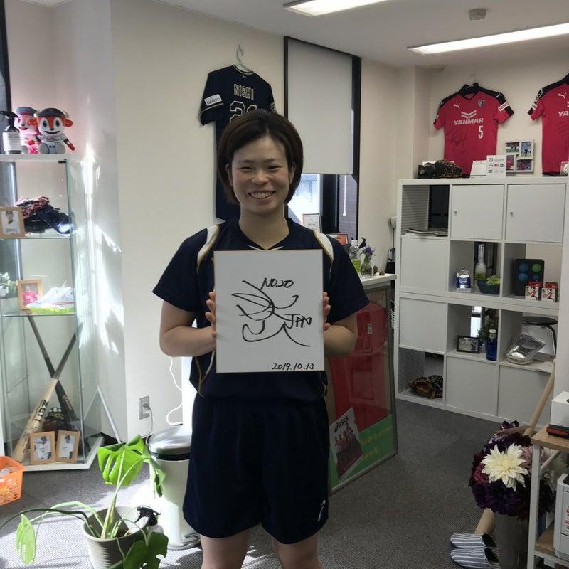 お客様紹介 ~ハンドボール日本代表 秋山なつみ選手~ | あたか ...