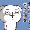ソロングツー北海道編⑧(8日目 熊の湯の喜劇)