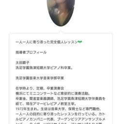 画像 ドレッドポポ→ヤンキ―エリー→(;゜∇゜)そして… の記事より 11つ目
