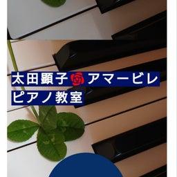 画像 ドレッドポポ→ヤンキ―エリー→(;゜∇゜)そして… の記事より 9つ目