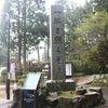 滋賀★比叡山延暦寺の御朱印めぐりの画像