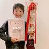 ☆グレンツェンピアノコンクール金賞おめでとう☆の画像