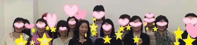 中村はるみの夫婦円満セミナーの参加者
