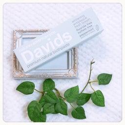 画像 ホワイトニング トゥースペースト/Davids(歯磨き粉) の記事より 1つ目