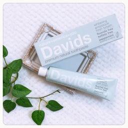 画像 ホワイトニング トゥースペースト/Davids(歯磨き粉) の記事より 2つ目