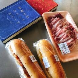 画像 京丹後へ出張デコ巻き寿司レッスン の記事より 3つ目