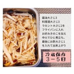 画像 秋のダイエットメニュー!! の記事より 3つ目