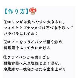 画像 秋のダイエットメニュー!! の記事より 5つ目