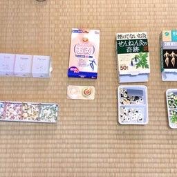 画像 島田朱美さんの「はじめてさんでもできる!一日5分のお灸で冷え性改善講座」に参加してきました の記事より 9つ目