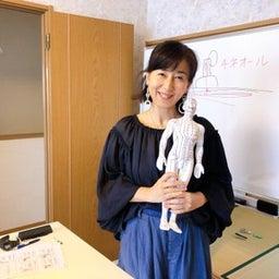 画像 島田朱美さんの「はじめてさんでもできる!一日5分のお灸で冷え性改善講座」に参加してきました の記事より 22つ目