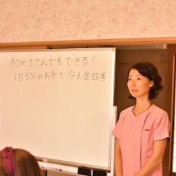 画像 島田朱美さんの「はじめてさんでもできる!一日5分のお灸で冷え性改善講座」に参加してきました の記事より 3つ目
