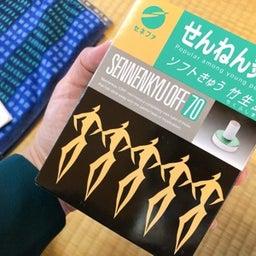 画像 島田朱美さんの「はじめてさんでもできる!一日5分のお灸で冷え性改善講座」に参加してきました の記事より 11つ目