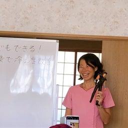 画像 島田朱美さんの「はじめてさんでもできる!一日5分のお灸で冷え性改善講座」に参加してきました の記事より 5つ目