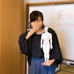 画像 島田朱美さんの「はじめてさんでもできる!一日5分のお灸で冷え性改善講座」に参加してきました の記事より 24つ目