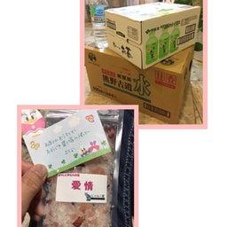 画像 サロンに届いたありがたい支援物資♡1,000円エステも続々とご利用いただいてます! の記事より 1つ目