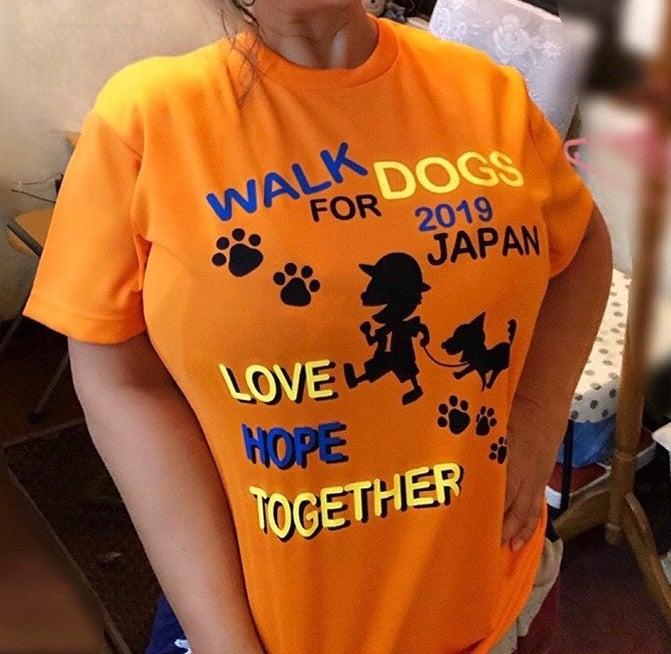 11月9日(土) walk for dogs in 神戸2019 開催します!!の記事より