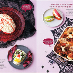 画像 キモいのに美味しいハロウィンレシピといえば、五条まあさっちん♡ の記事より 2つ目