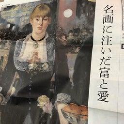 画像 『コートールド美術館展』に、行って来ました☆ の記事より 2つ目