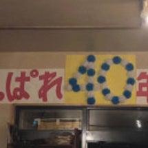 10/14@岡山 G…