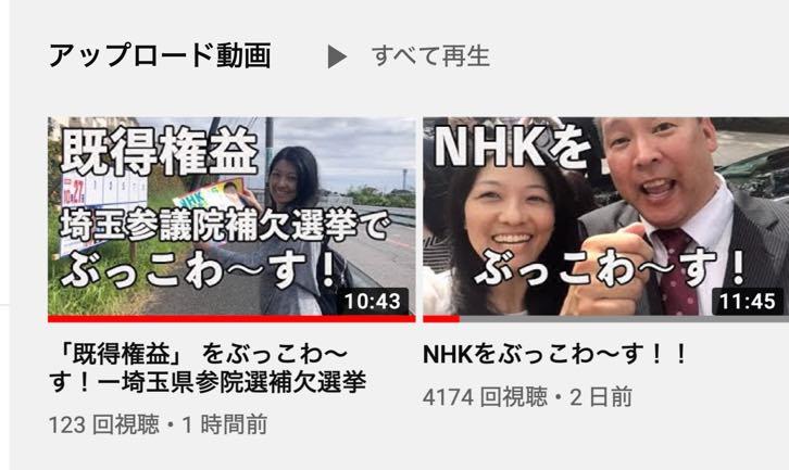 既得権益 (NHK) をぶっこわ〜す!   高校生でもわかる米国株