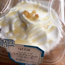 画像 モンブランのクリームパンケーキ/ローソン ウチカフェスイーツ の記事より 7つ目